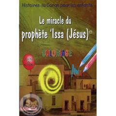 Le miracle du Prophète 'Issa (Jésus) (coloriage)
