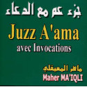 CD Coran Juzz 'Amma avec invocations - Maiqli - CD174