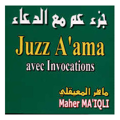 CD - Coran Juzz Amma avec invocations - Maiqli - CD174