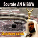 CD Coran Sourate An Nissa - Maiqli - CD225