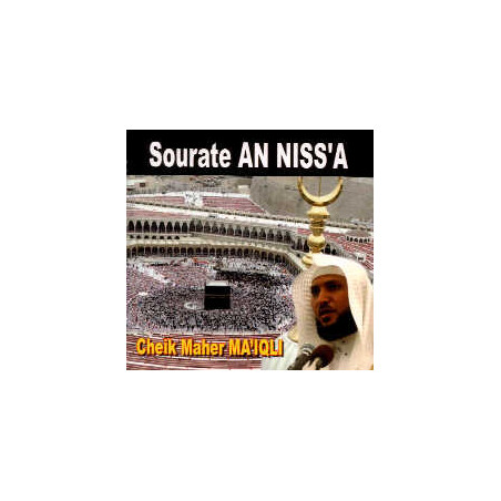 CD - Coran Sourate An Nissa - Maiqli - CD225