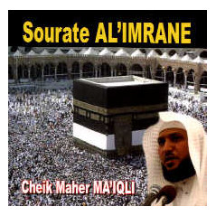 CD -Coran - Sourate Al Imrane - Maiqli - CD224