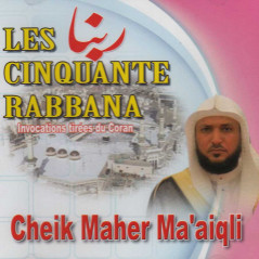 CD - Les cinquante Rabbana - Ma'iqli - CD278