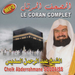 CDMP3 - Coran complet - Soudaiss - CD207