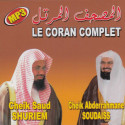 CD Coran complet en MP3 SHUREIM ET SOUDAISS CD208