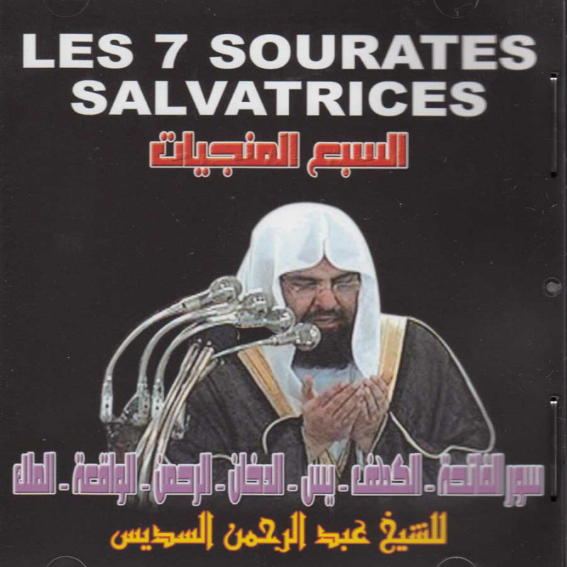 CD sourates salvatrice Soudaiss CD71