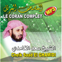 CD Le Coran complet MP3 Cheik Saad El Ghamidi  CD 269