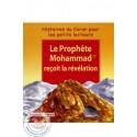 Le Prophète Mohammad reçoit la révélation sur Librairie Sana