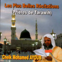 CD Les plus belles récitations de Mohamed Ayoub CD227