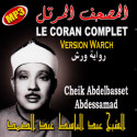 CDMP3 - Coran Warch Abessamad CD330