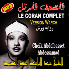 CDMP3 - Coran complet - Warch - Abdessamad - CD330