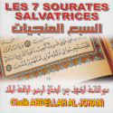 CD Les 7 sourates salvatrices Al Johani CD93