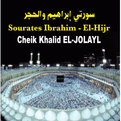 CD - Coran Sourates Ibrahim et Al Hijr - Al Jolayl - CD244