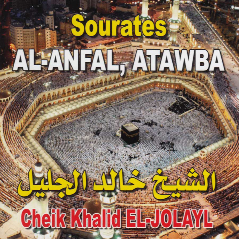 CD Coran Sourates Al Anfal et Atawba Al Jolayl CD303