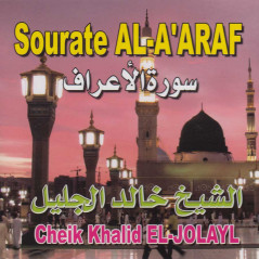 CD Coran Sourates Al Araf Al Jolayl CD311