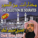 CD Séléction de sourates - Abkar CD286