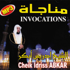 CD Invocations - Abkar CD334