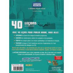 Quarante leçons pour parler l'arabe (2 CD + 1 Livre)