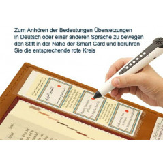 Tajweed Coran en Allemand avec Stylo lecteur