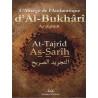L'abrégé de l'Authentique d'Al-Bukhari d'après Az-Zabidi