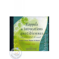 CD Rappels & Invocations quotidiennes (Ma'thurat)