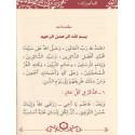 Al-Ma'thurat, rappels et invocations d'après Hasan Al-Banna