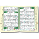 Coran Juzz Amma en arabe Tajwid - Warch