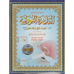 CDROM - Al Qaidah Al Nuraniah (EN / AR) WINDOWS 7 - 32 bits