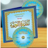 CD - Al Qaidah Al Nuraniah