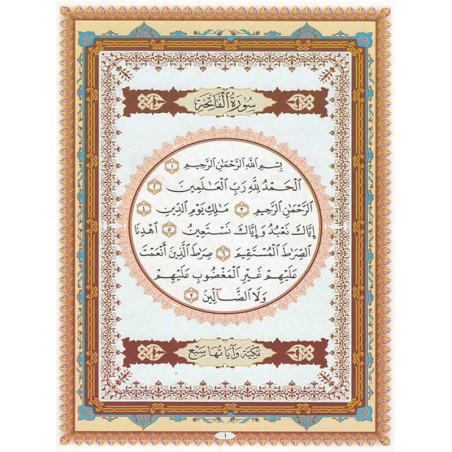 Le Dernier Dixième du Coran - Al-Ouchrou Al-akhir (Juzz Qad Sami-a) - Petit format