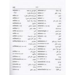 Le Dictionnaire Scolaire FR/AR