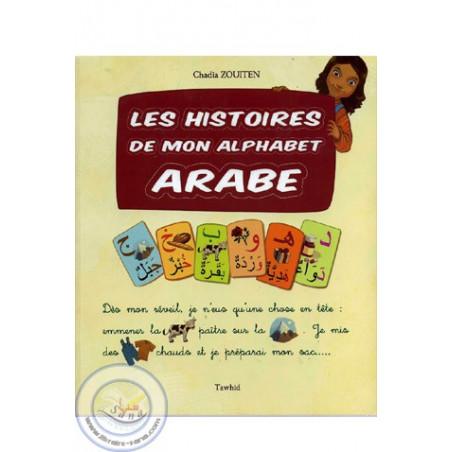 Les histoires de mon alphabet arabe
