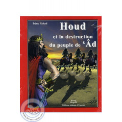 Houd et la destruction du peuple de 'Ad