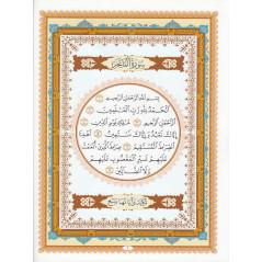 Le Dernier Dixième du Coran - Al-Ouchrou Al-akhir (Juzz Qad Sami-a) - Grand format