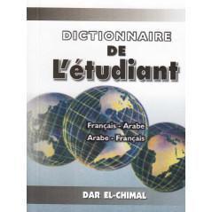 Dictionnaire de l'étudiant - FR/AR et AR/FR - format poche