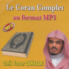 CD Le Coran complet MP3 Cheikh Yasser Dawssari - CD240