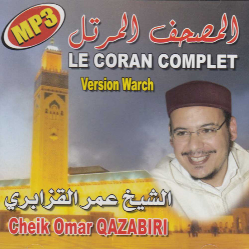 CDMP3 - Coran - Omar Qazabiri (Warch) - CD273