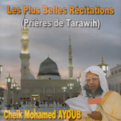 CD - Les plus belles récitations - Mohamed Ayoub - CD227