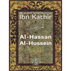 Al-Hassan & Al-Hussein d'après Ibn Kathir