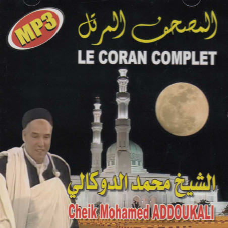 CDMP3 - Coran complet - Addoukali - CD302