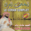 CDMP3 - Coran complet - Rayanne - CD289