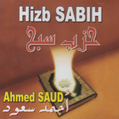 CD - Hizb Sabih - Ahmed Saoud - CD288