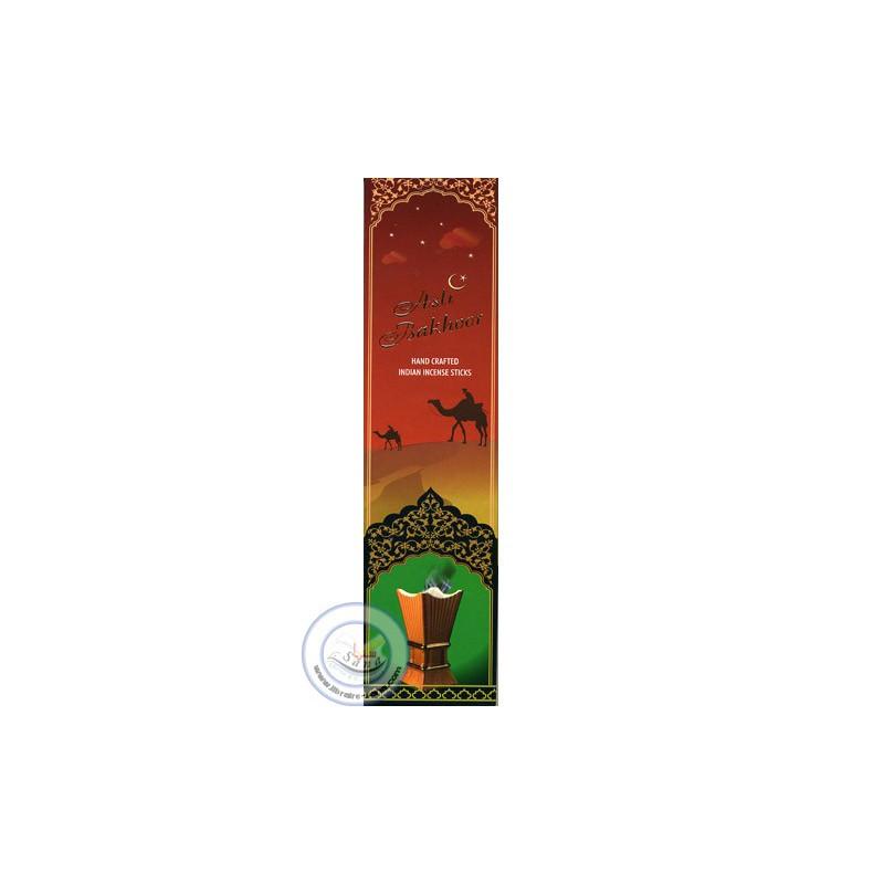 Batônnets d'encens Asli Bakhoor sur Librairie Sana