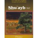 Shu'ayb
