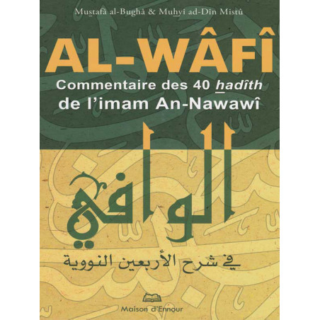 Al Wafi, commentaire des 40 hadiths Nawawi
