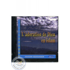 CD L'adoration de Dieu en islam