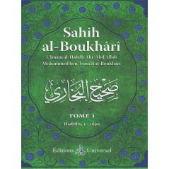 Sahih Al- Bukhari (4 Tomes) d'après Al-Hafid Al-Boukhari