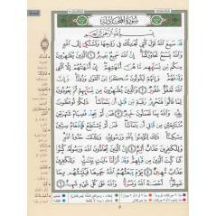 CoranTajwid - 3 Juzzs - Qad Samia, Tabarak et Amma - Hafs