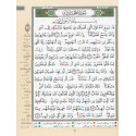 Coran Tajwid - Juzz Qad Samia - Hafs