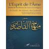 L'esprit de l'âme d'après Al-Ghazali, Ibn Al-Jawzi et Ibn Qudamah